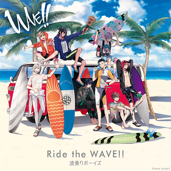 Ride the WAVE!!